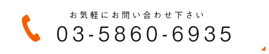 bnr_tel_spimg.jpg